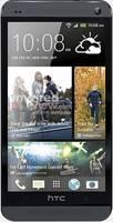 HTC One M7 Dual SIM 802w